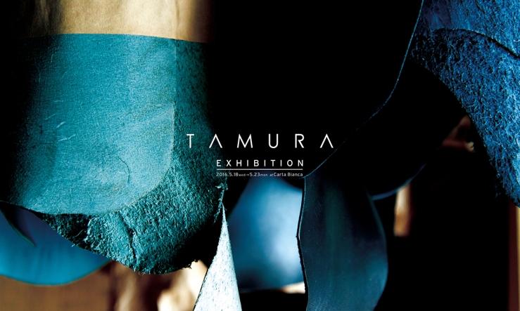 TAMURA_展示会DM